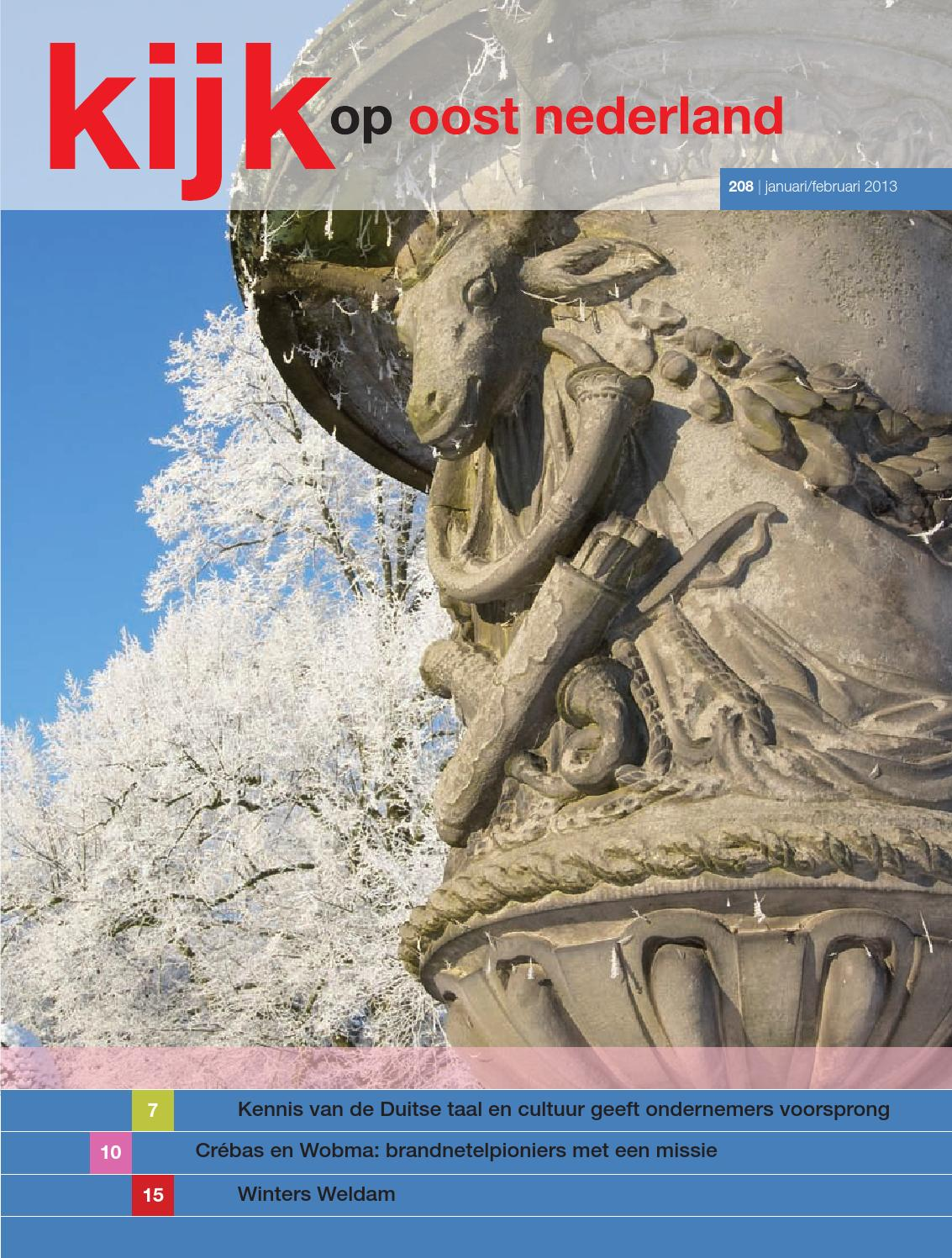 Howest industrial design center magazine 2011 by industrial design ...