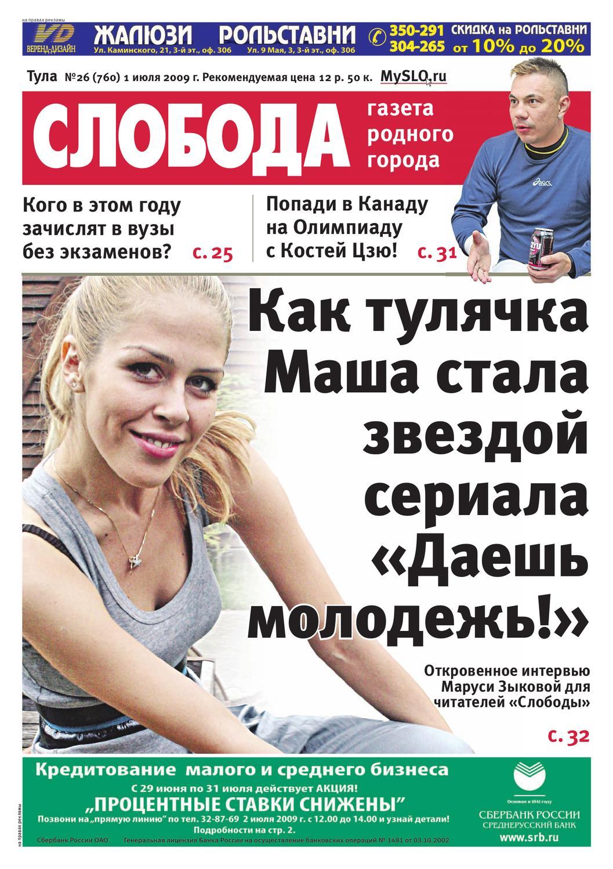 Знойная блондинка Ангелина Армани и мотоцикл