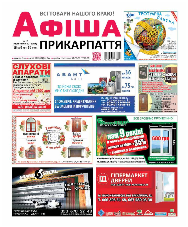 рейсмус ср3 6 pdf