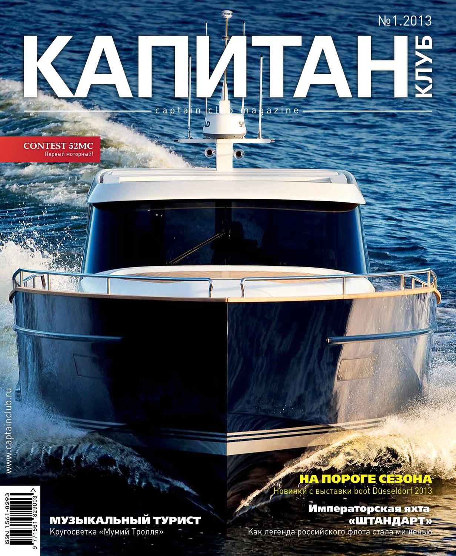 схема редуктора лодочного мотора yamaha f80bet