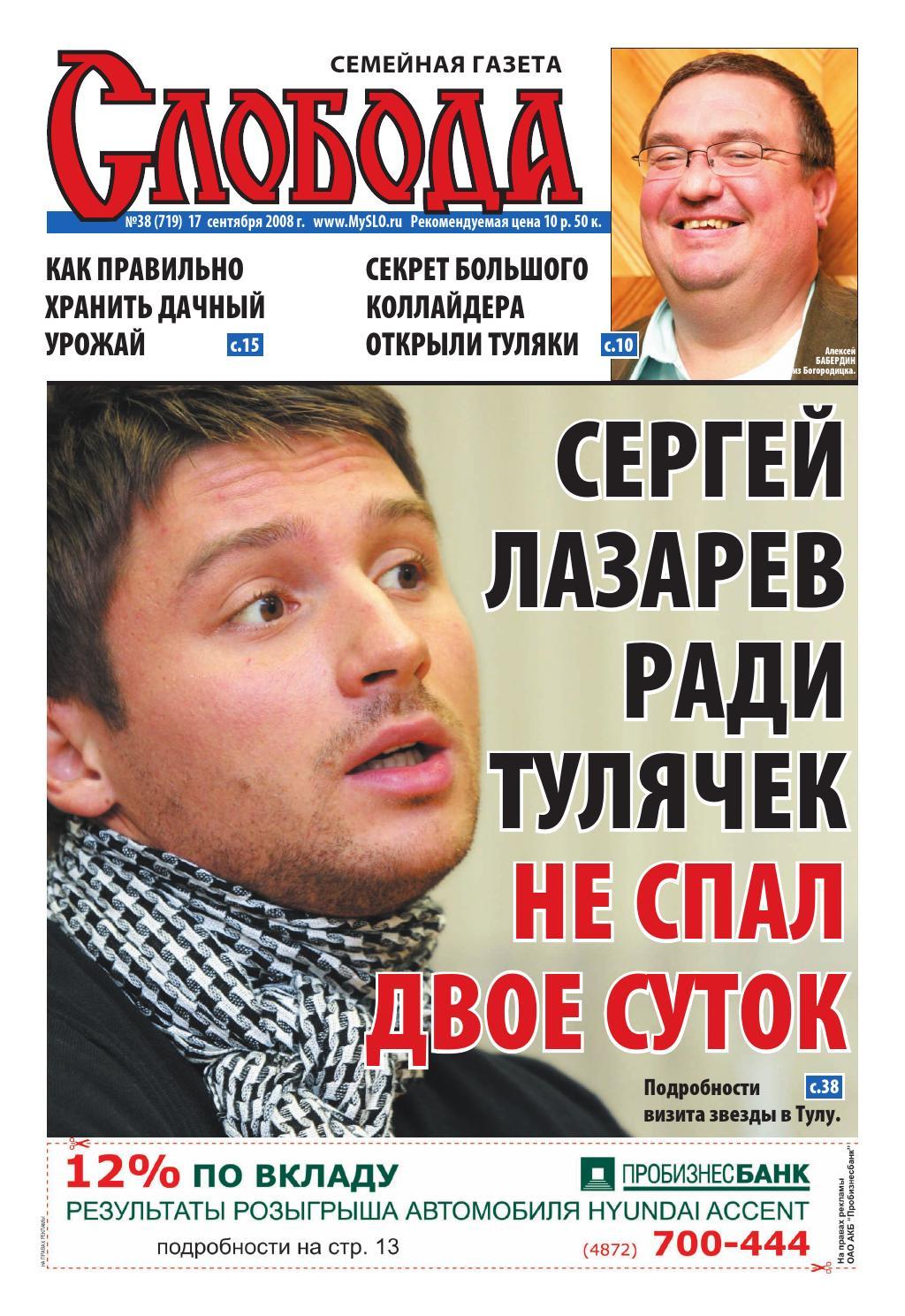 схема застройки п.лучезарный г.новокузнецк