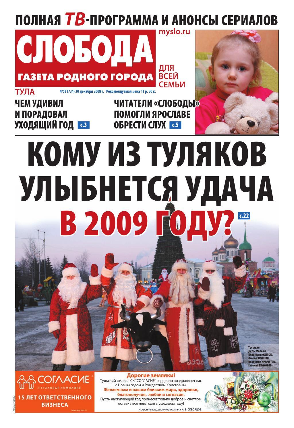 журнал доктор лекарев 1 2010 год