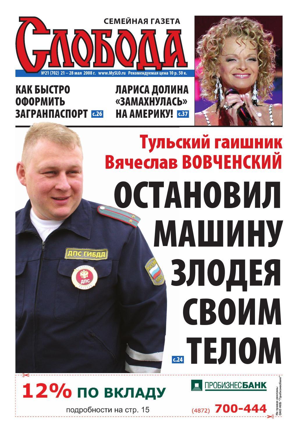 приказ минздрава россии о родовом сертификате от 28 11 2005г 701 инструкция