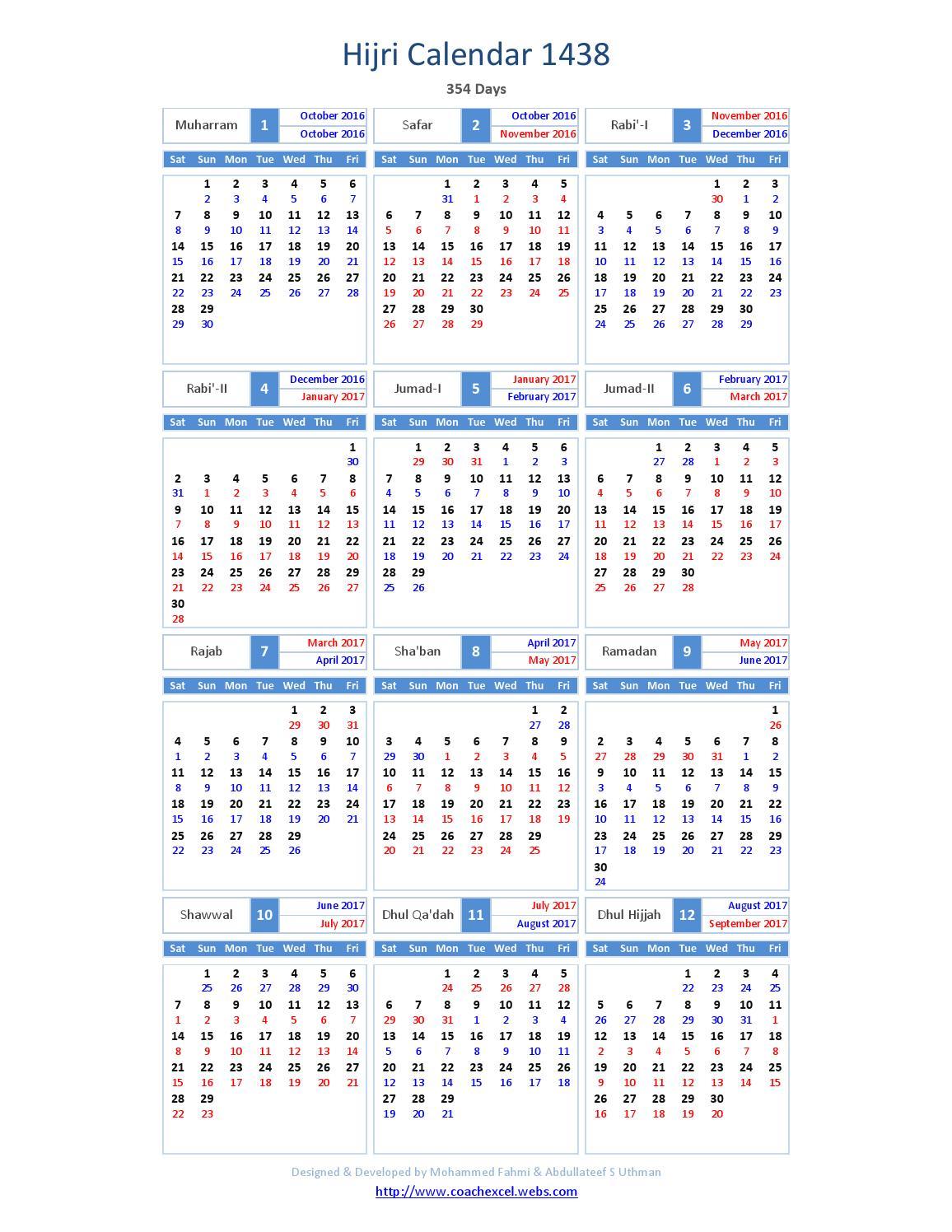 Hijri calendar 1438 by