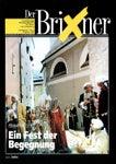 Brixner 103 - August 1998