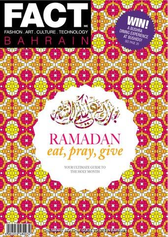 FACT Bahrain July 2013
