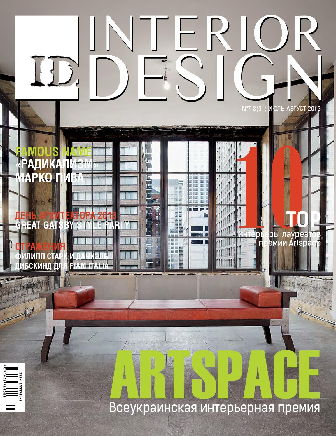 id interior design magazine july august 2013 by id magazine issuu. Black Bedroom Furniture Sets. Home Design Ideas