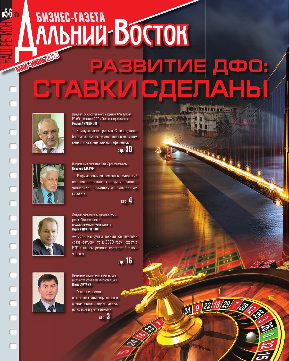 бланк справки по форме банка номос-банк новосибирск