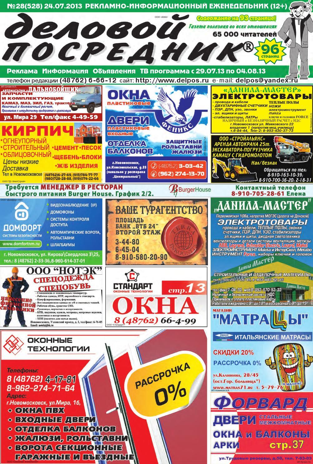 Решебник по Математике 3 Класс Авторы М.и.моро М.а.бантова Г.в.бельтюкова