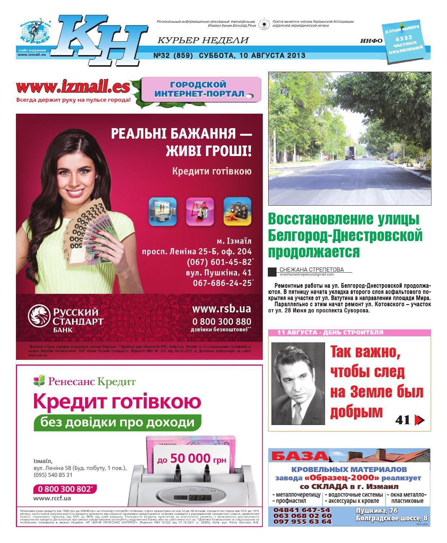бланк замовлення на газети та журнали форма п 16