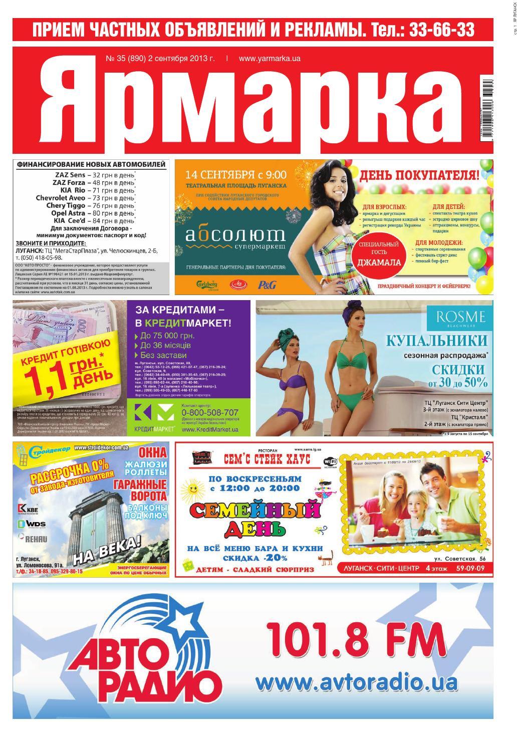 справочник электрогазосварщика и газорезчика г.г чернышова академия 2009