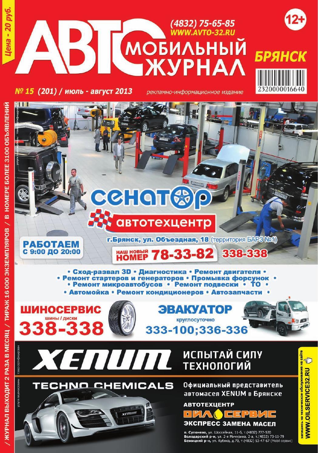 схема електрообладнаня автомобыля москвич 412 иж