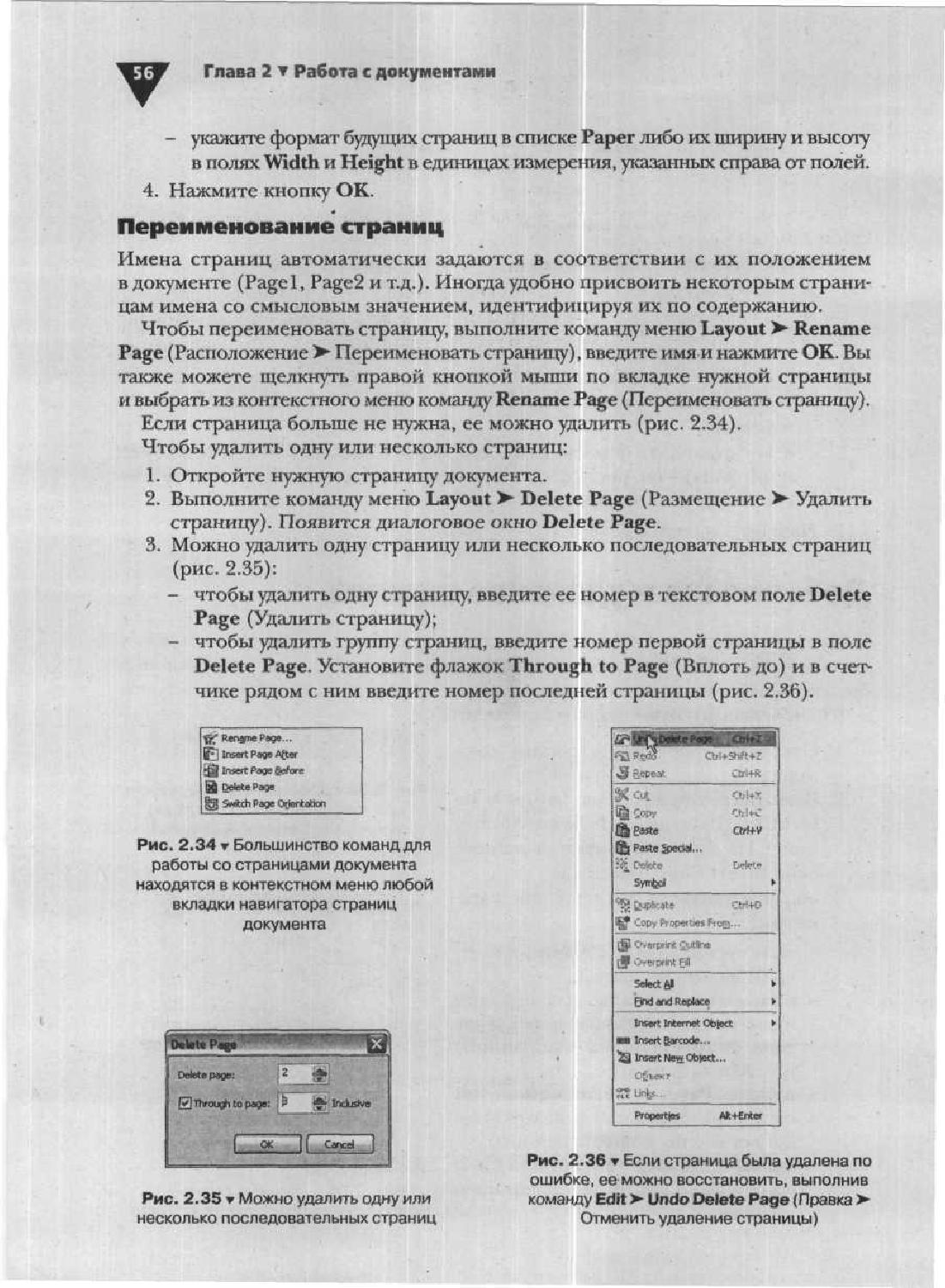 Regupol e48 pdf download