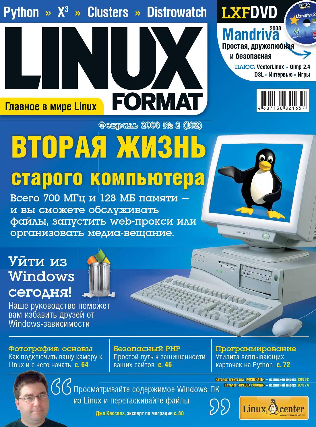Белорусские Прокси Серверы Списки бесплатных открытых HTTP