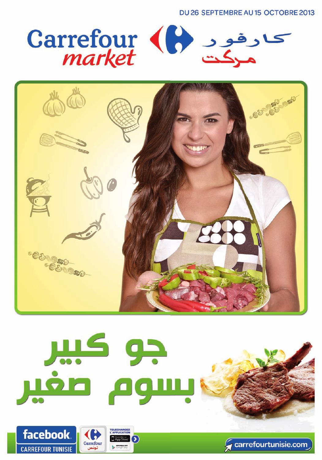 catalogue carrefour market quot aid el khebir quot 2013 by carrefour tunisie issuu