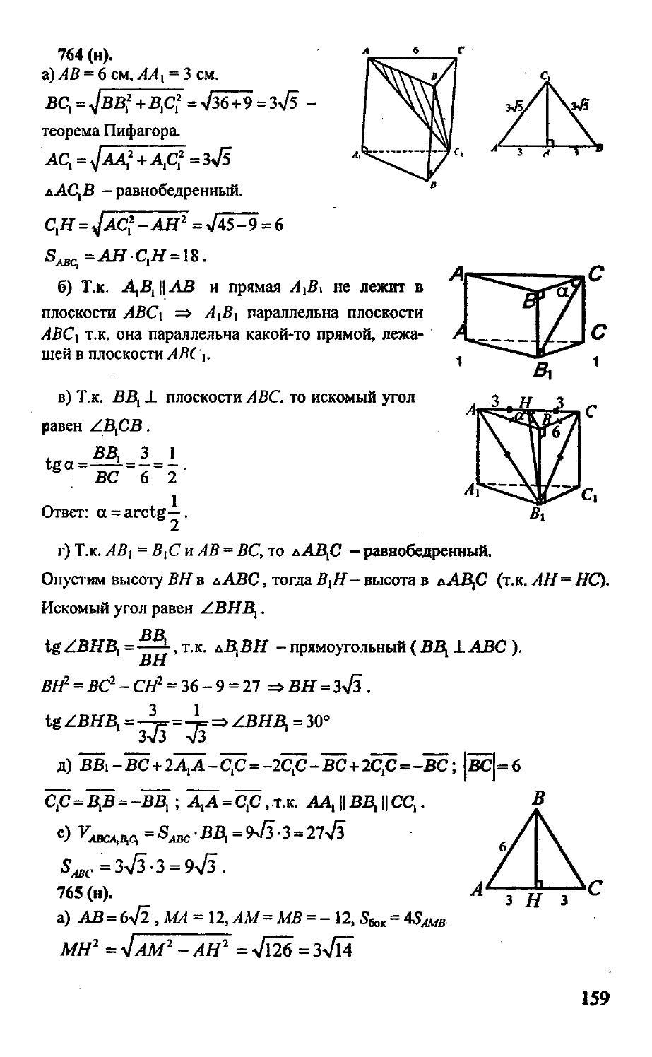 Гдзпо алгебре класс мордкович срочно чтоб только прпечатол