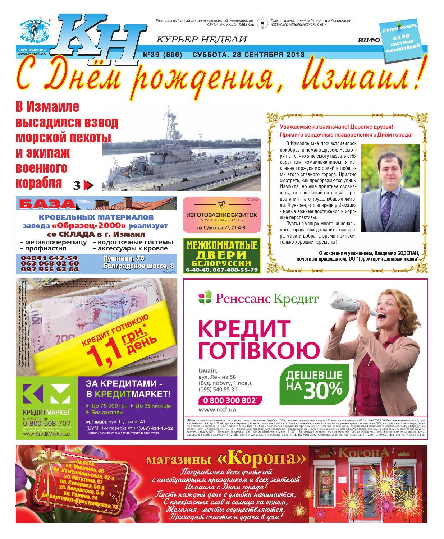 инструкция на стиральную машинку аристон 723 на русском языке