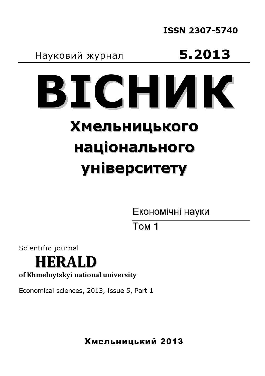 бланк звіту форма №2д,№2м у 2012р.