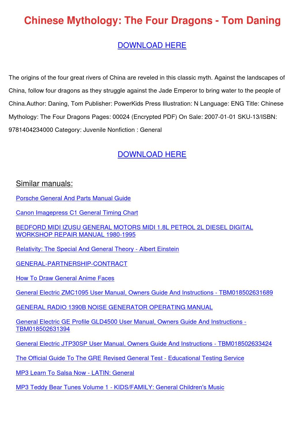 age of mitholgy help menu pdf