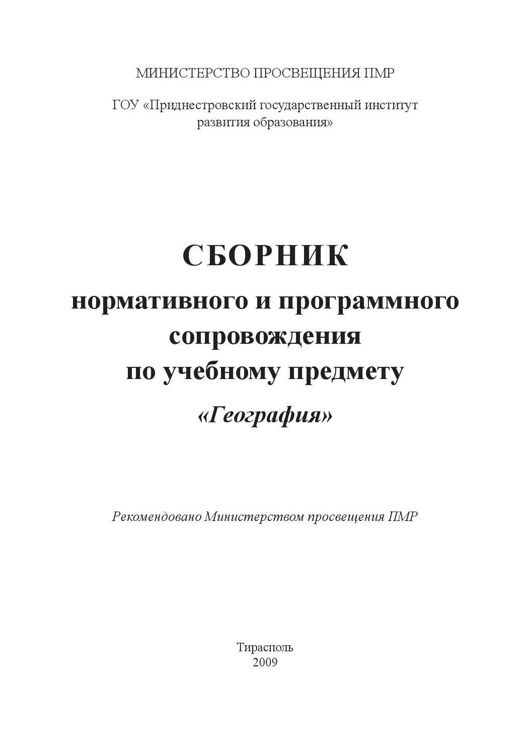 бланк формы 11 краткая no 258 от 03.07 2013