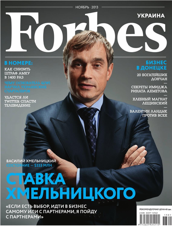 Верите ли вы, что Медведев спасёт Россию? - TheQuestion