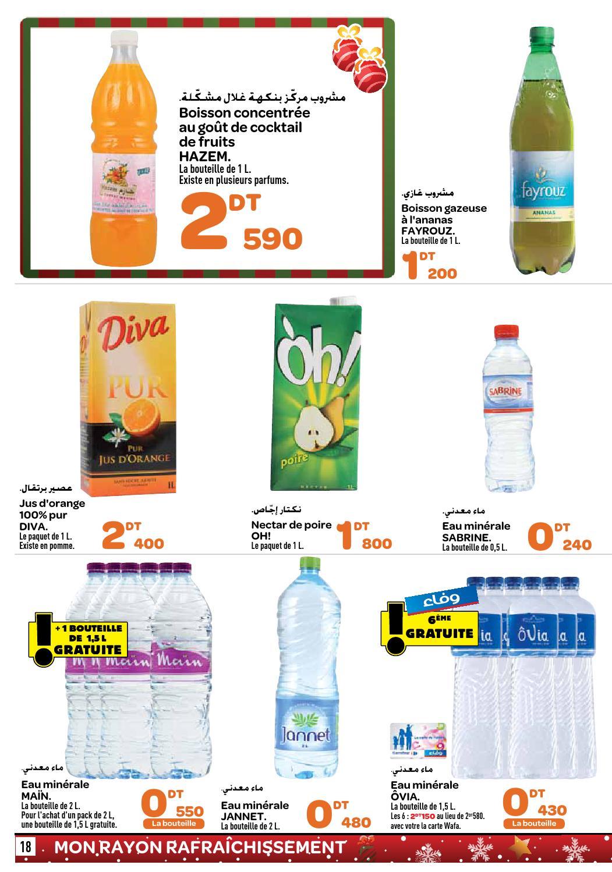 Catalogue Carrefour Market Bonne Annee 2014 By Carrefour