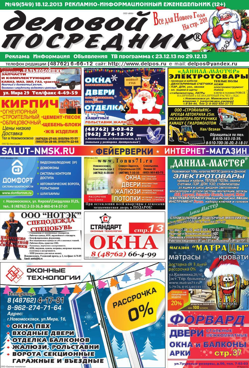 инструкция по тб электрогазосварщика казахстан