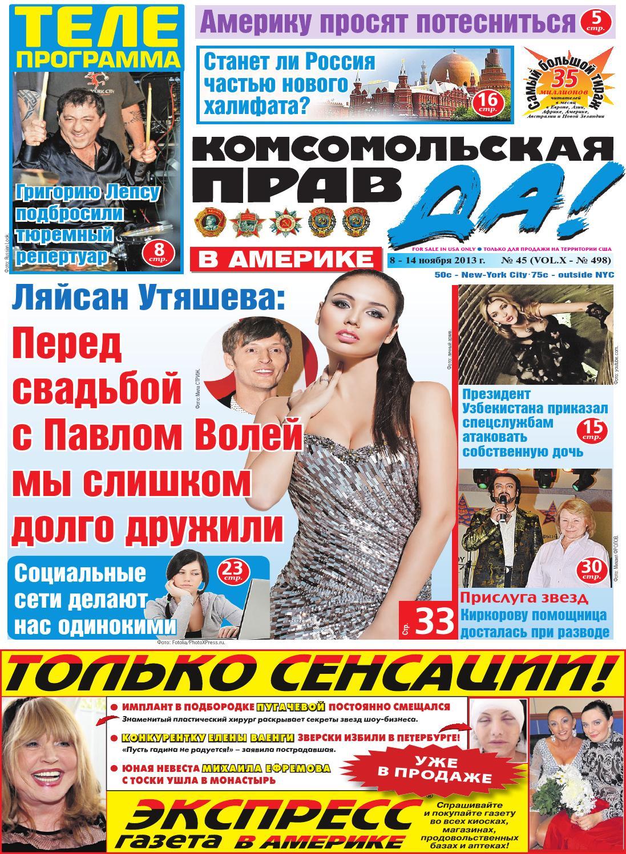 Русское полнометражное порно, русские порнофильмы и