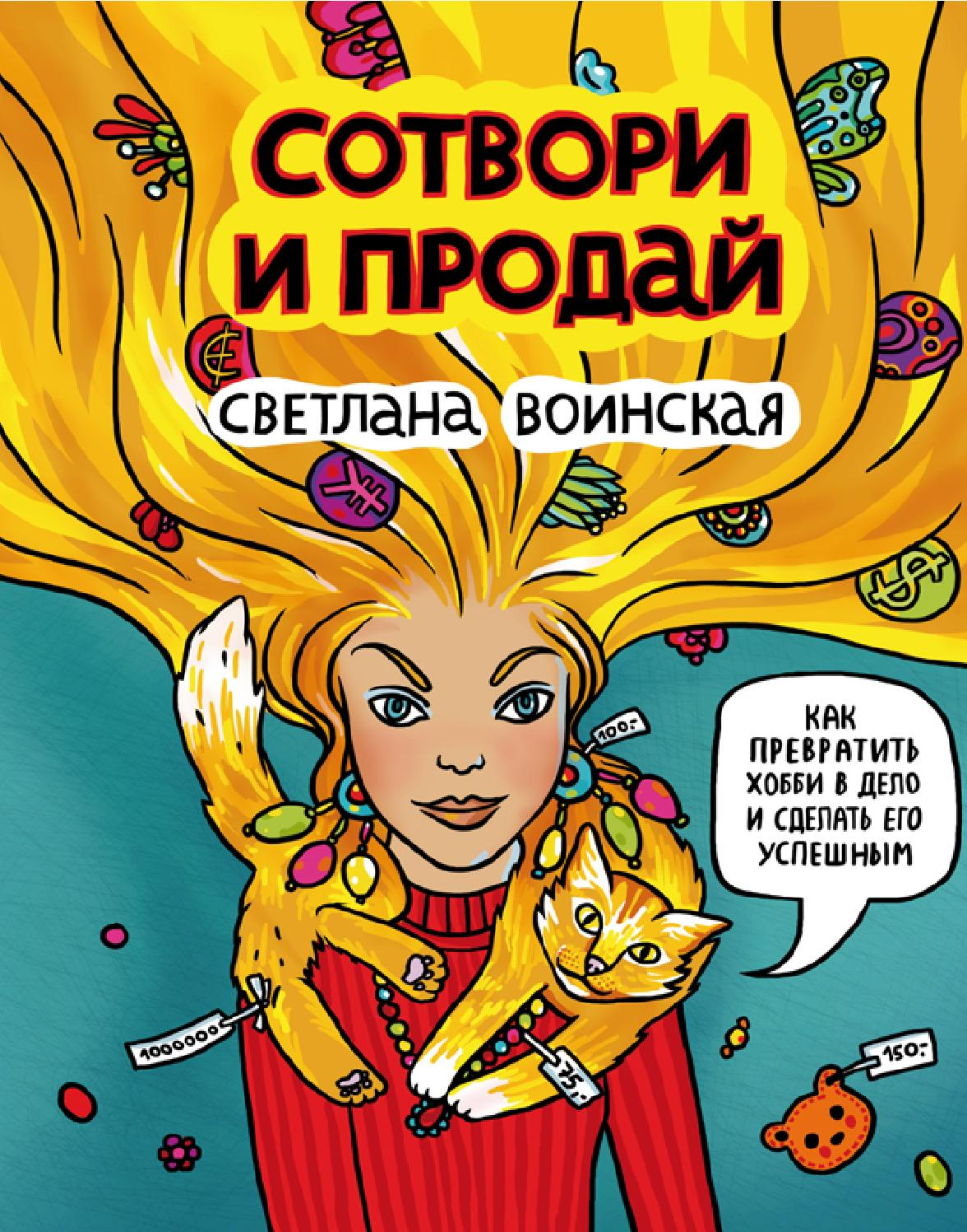 инструкция на русском языке по сборке модели брига голден стар