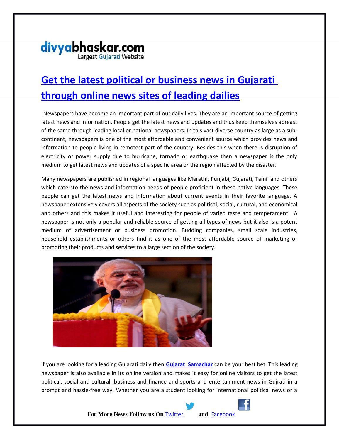 divyabhaskar e paper E-paper e-paper sandesh tv-live 16m 1m 17m apps rbiના પૂર્વ ગવર્નર રઘુરામ રાજનનો ધડાકો : upa .