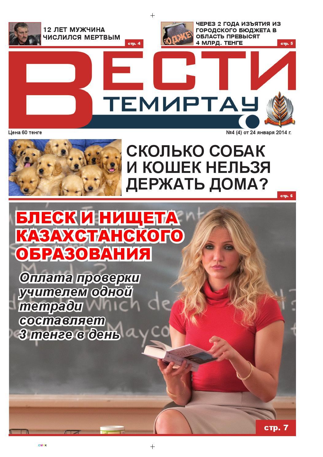 проститутки краснодара старше 50 лет