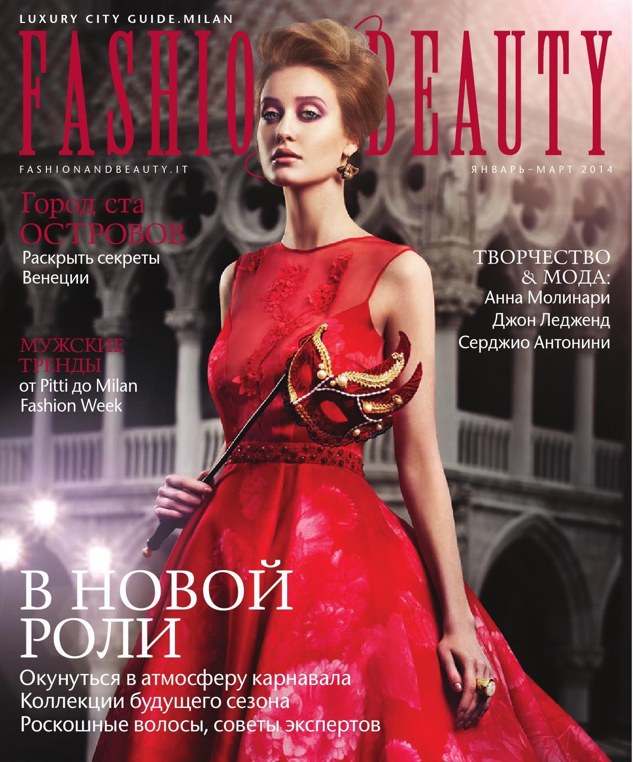 Fake Beauty Review How to Spot One  thecutcom