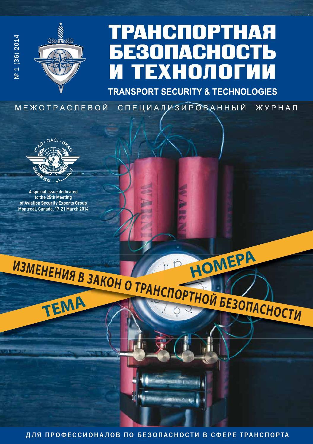 anpr access nedap avi инструкция на русском языке