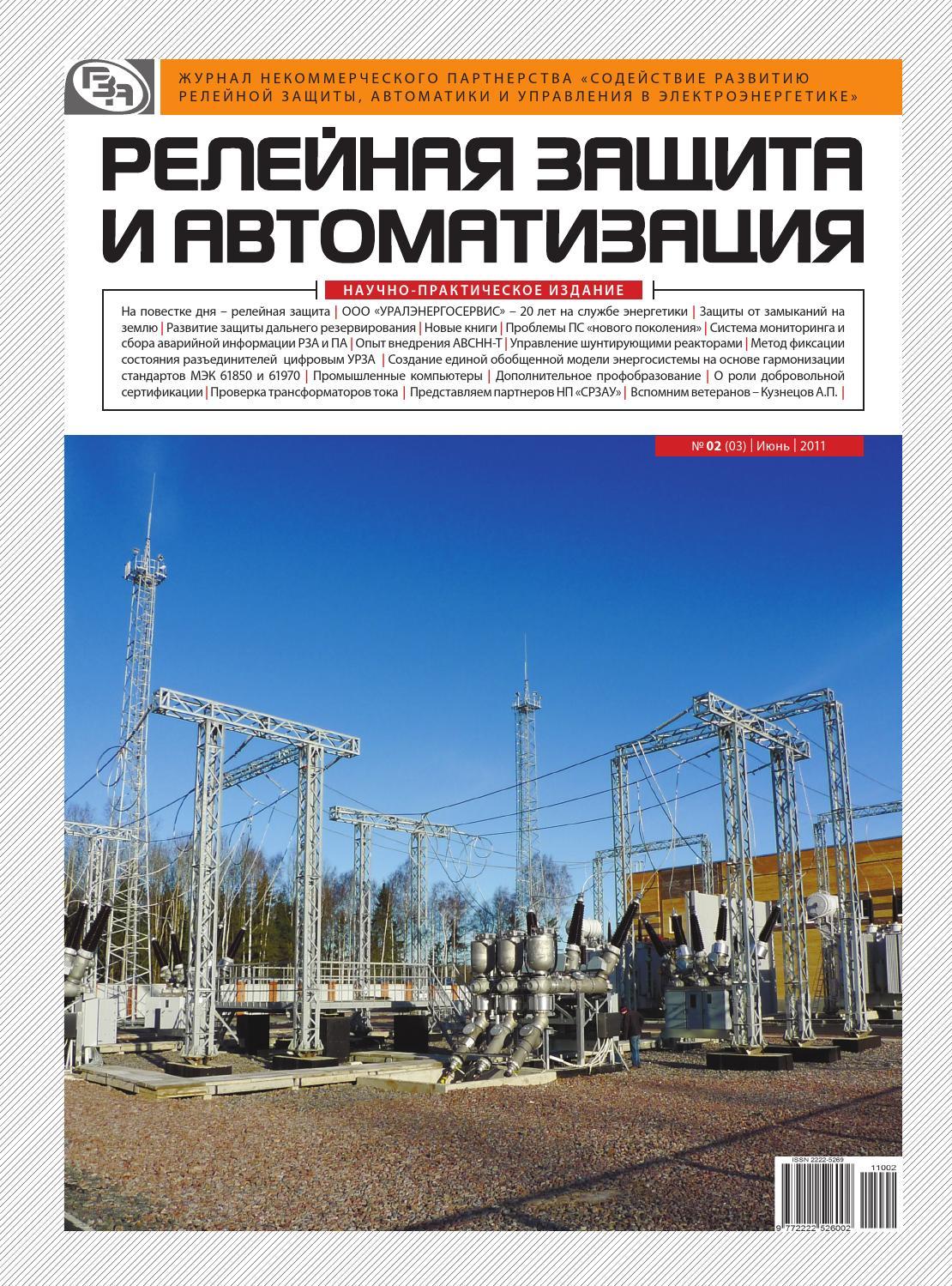 инструкция по заливке электрических соединителей компаундом