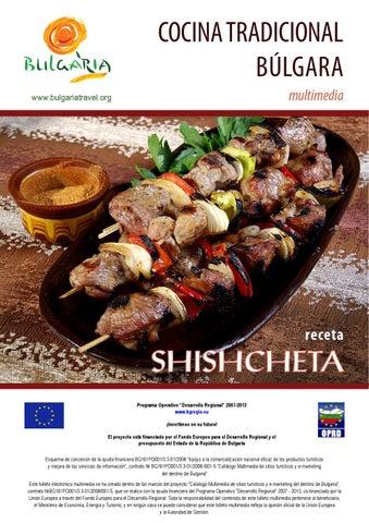 Shishcheta