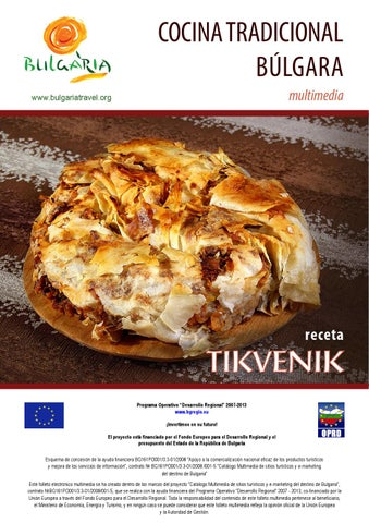 Traditional bulgarian recipes senderismoeuropa yogur bulgaro vino tikvenik forumfinder Gallery
