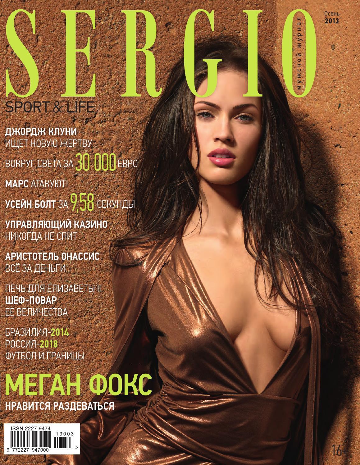 татьяна бондаренко инфинити журнал максим