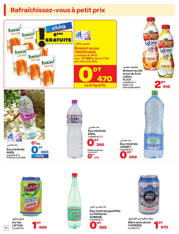 Catalogue carrefour jardin et mobilier by carrefour for Carrefour mobilier jardin