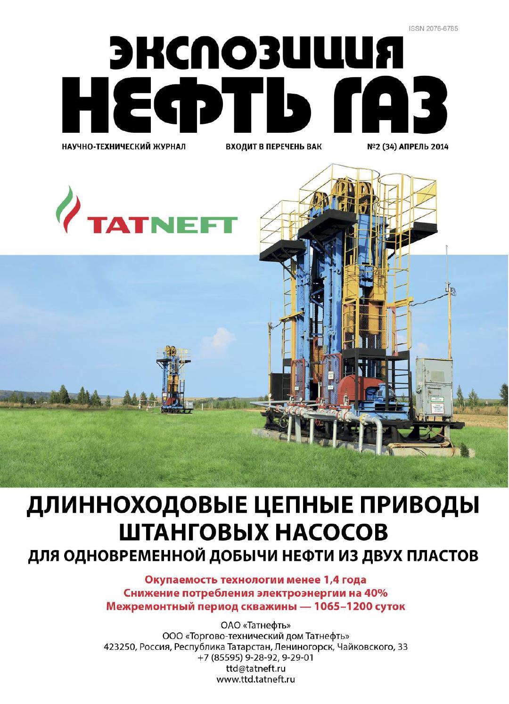 рпл-1220 схема подключения