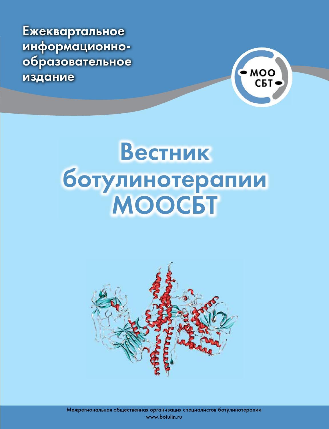 Самые читаемые статьи: Новосибирск лечение варикоза