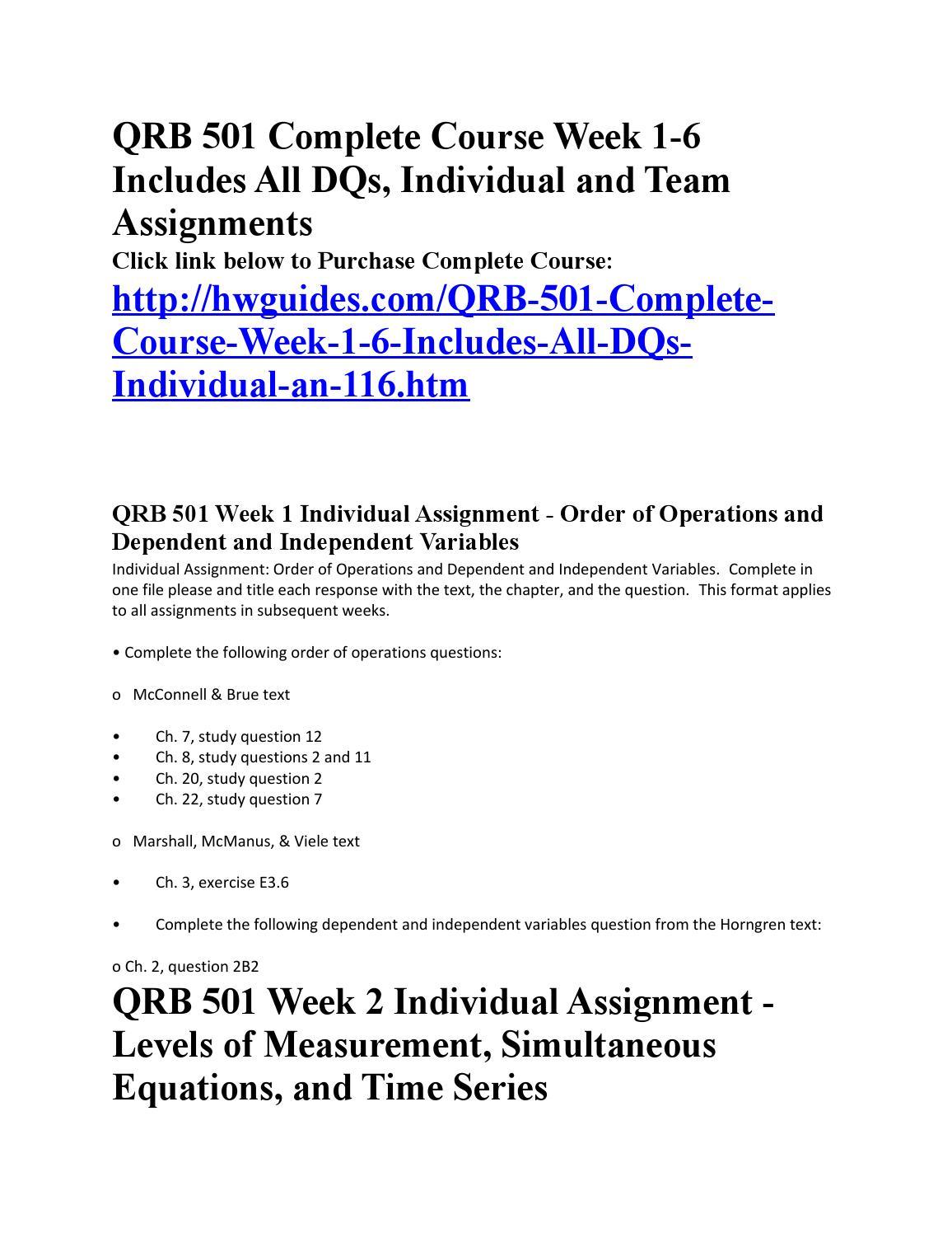 qrb501 questions