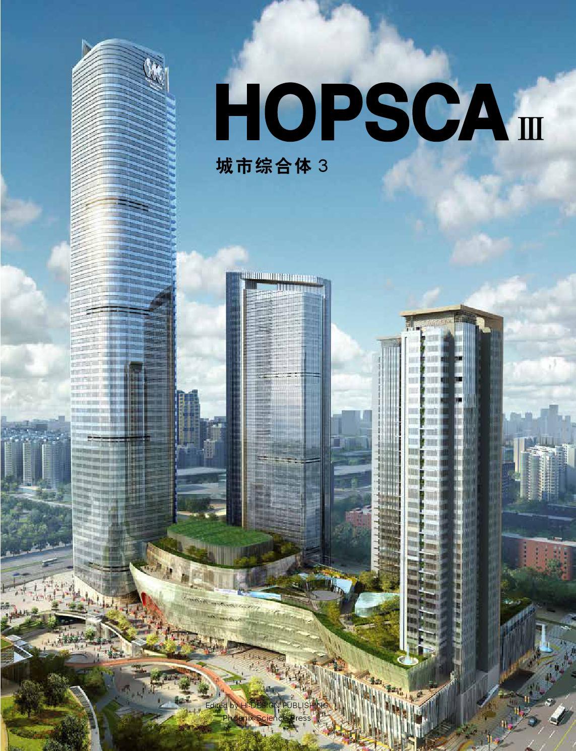 HOPSCA III By HI DESIGN INTERNATIONAL PUBLISHING HK CO
