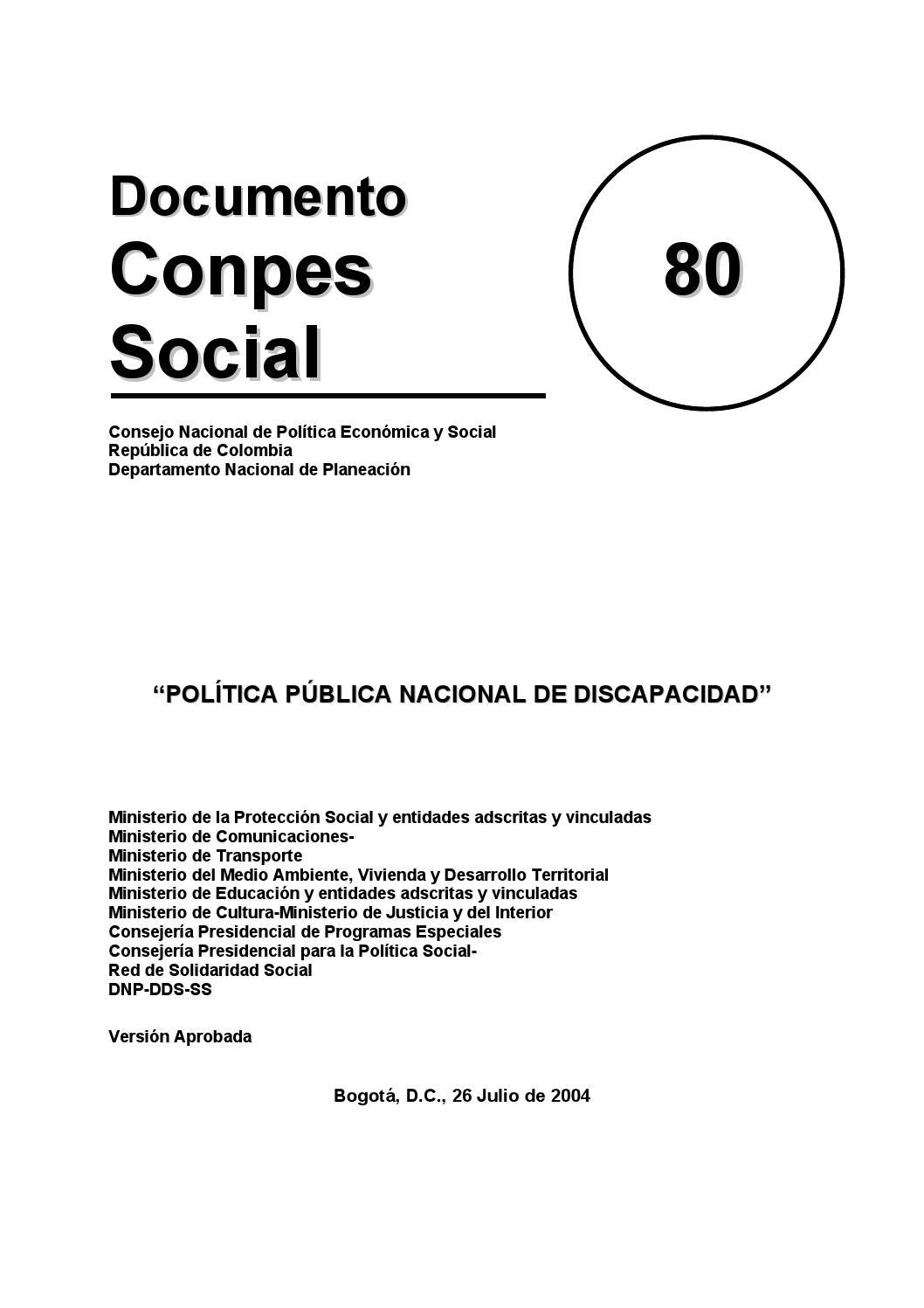 Conpes 80 by jorge antonio gonz lez tobito issuu Logo del ministerio de interior y justicia