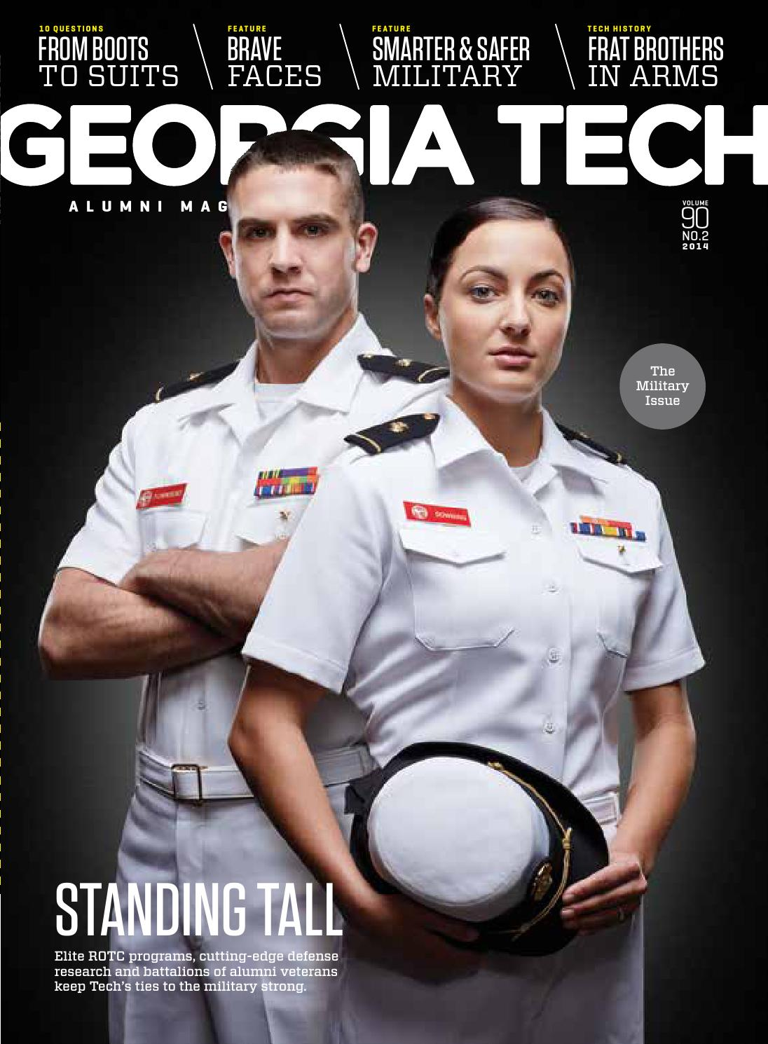 georgia tech admissions essay