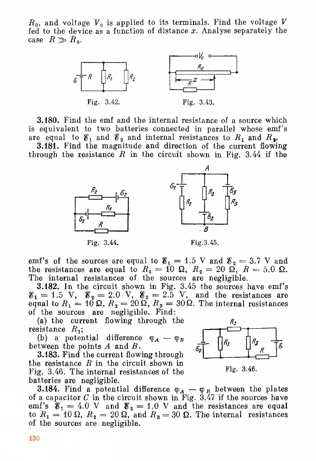 book енераторы