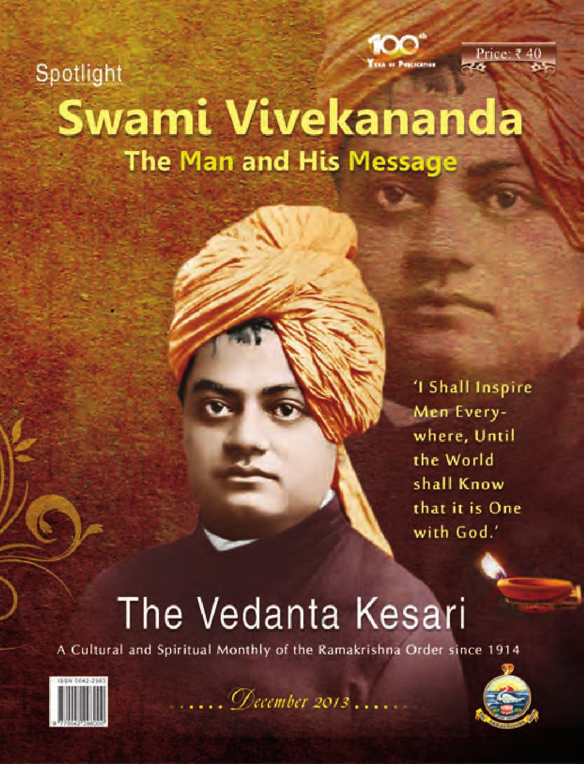 essays swami vivekananda a true patriot  essays swami vivekananda a true patriot