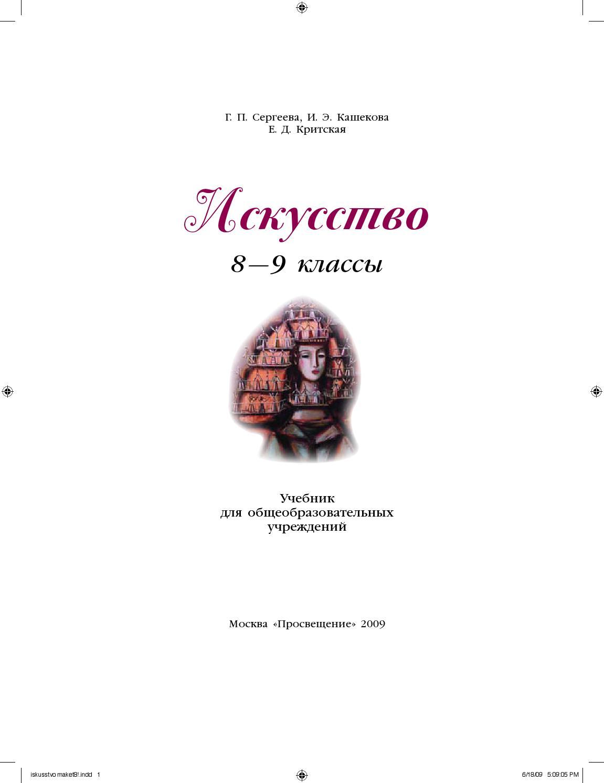 Стоимость курсовой работы в Серпухове Написание курсовой работы  Стоимость курсовой работы в Серпухове