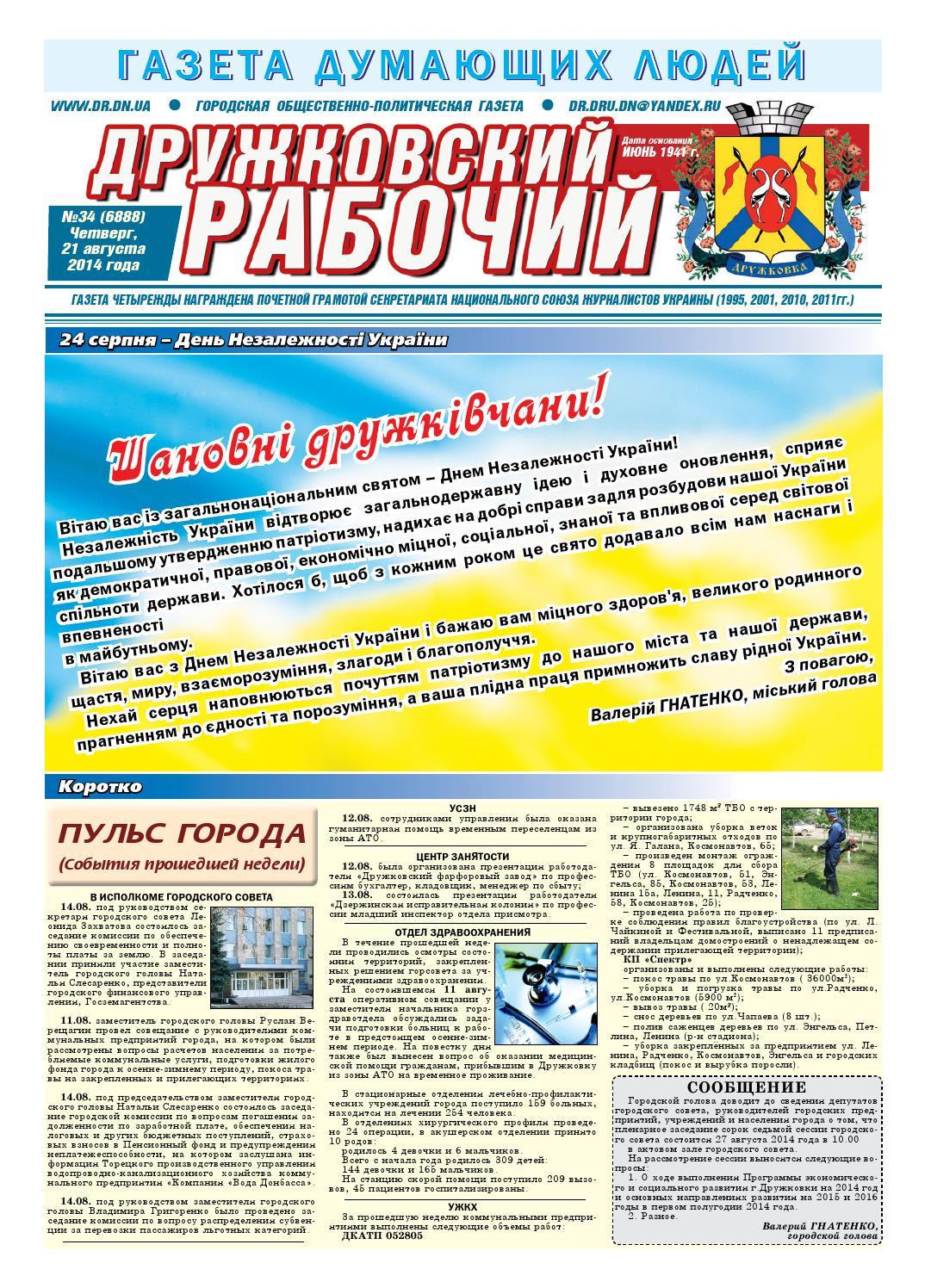 нов бланки пфу 11 08 2013