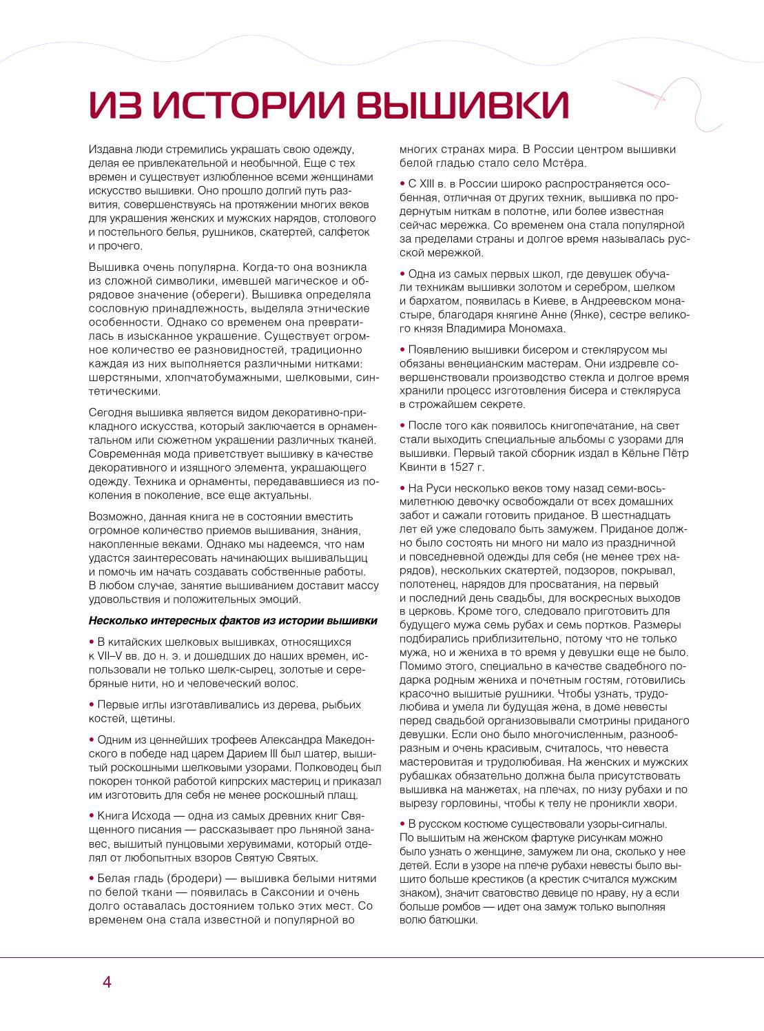 Снытко лариса владивосток отзывы 15 фотография