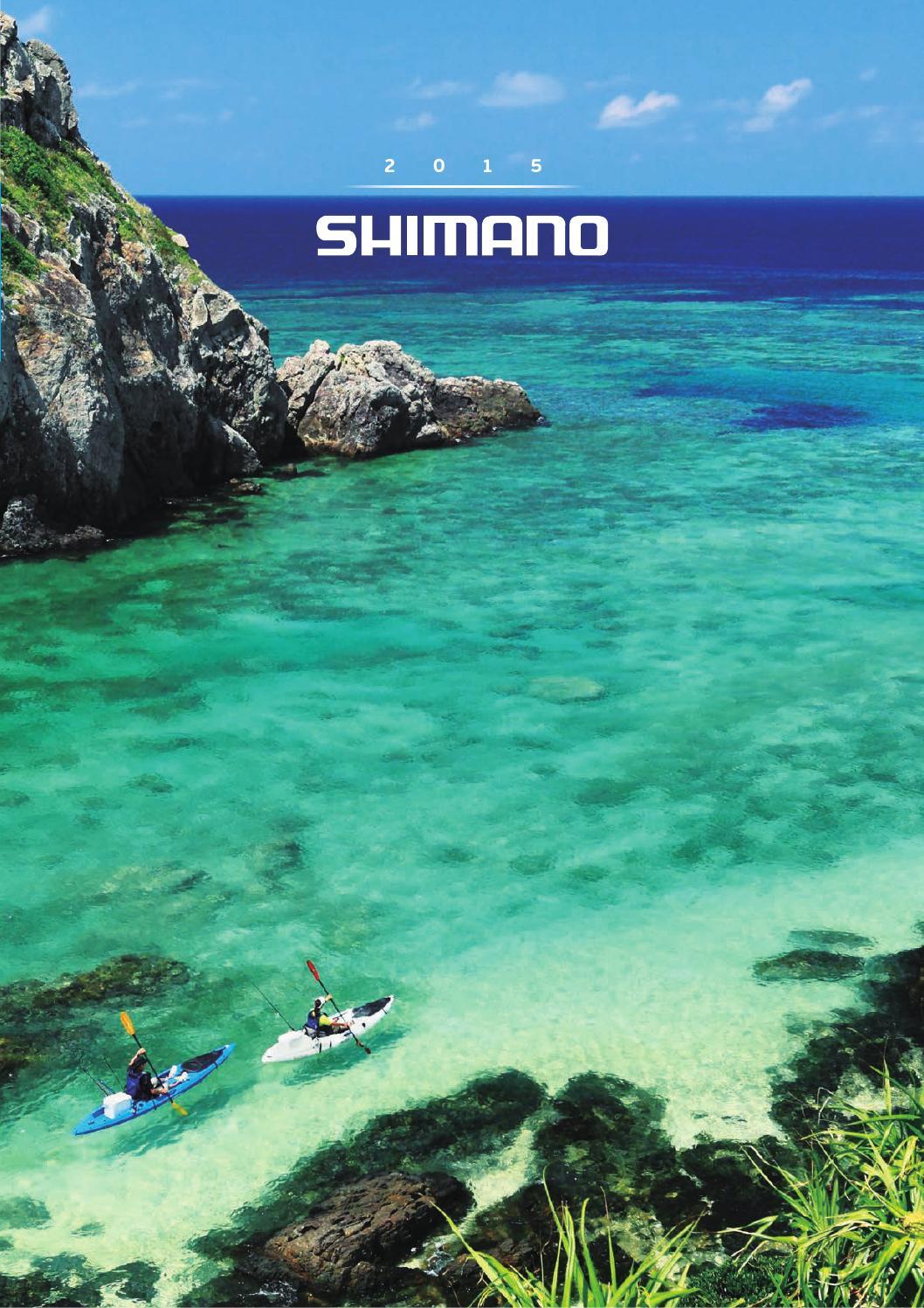 shimano catalogue 2016 english by shimano europe fishing holding, Fishing Reels
